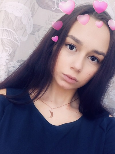 Dinara Minejetdinova