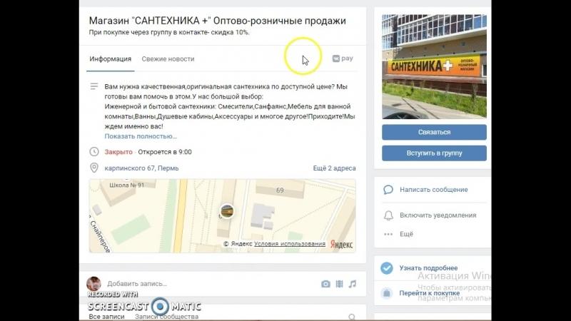 Магазин САНТЕХНИКА Оптово-розничные продажи.