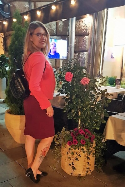 Диана Абасова