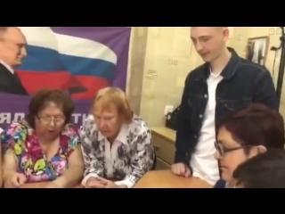 Бабульки раскрыли Дурова! ШОК! Дуров на самом деле...