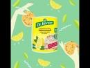 Лимонные хлебцы