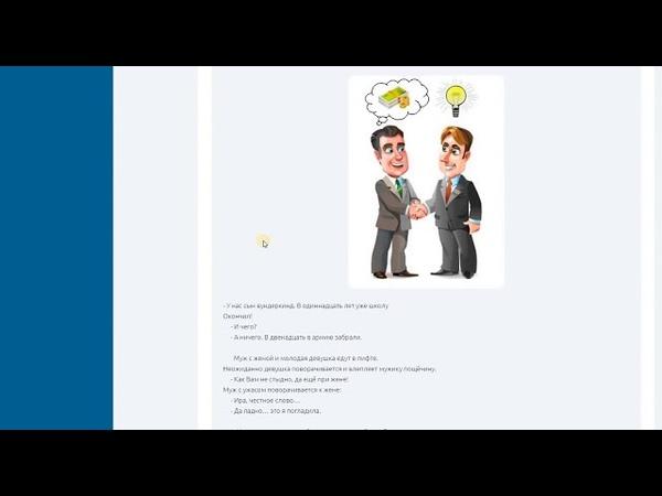 Jugl Социальная сеть для бизнеса и заработка на рефералах