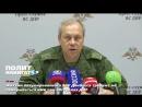 Жители оккупированного ВСУ Донбасса требуют не прикрываться ими при обстрелах ДНР 22 05 2018