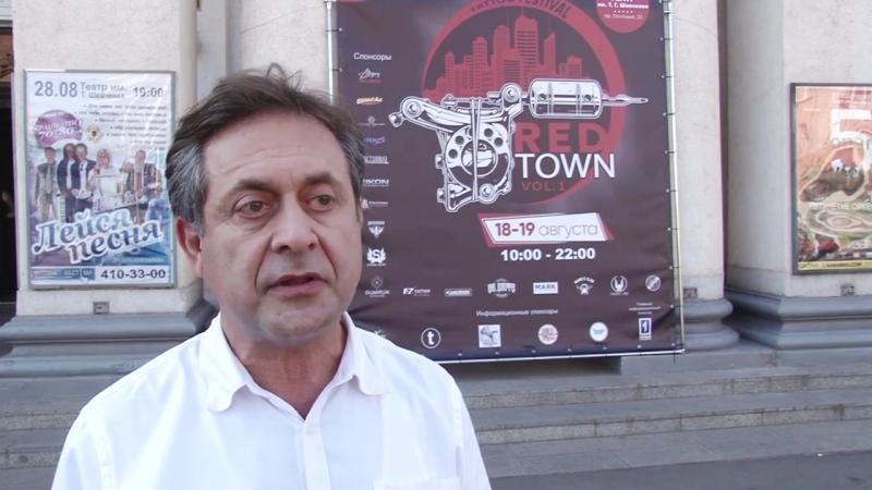 Президент Kron Pharma о фестивале в Кривом Роге
