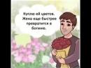 Учебное пособие для Аленя)