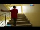 Вести Москва Столичные школы новостройки оснастят парковками