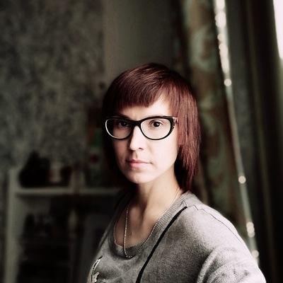 Дарья Станковская
