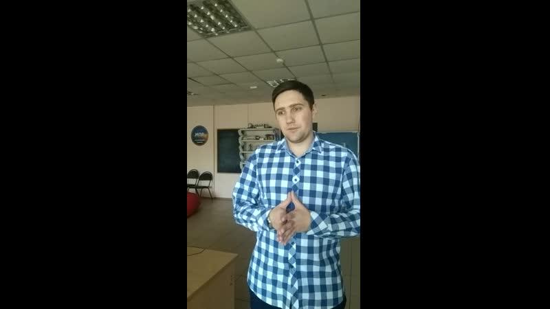 Отзыв о занятиях в клубе Hi Five - Кирилл Рыженков