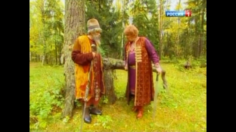 Шапка- Невидимка - Городок Gorodok Rus.mp4