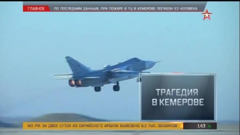 На юге России бомбардировщики Су-34 и Су-24М уничтожили «вражеский» аэродром