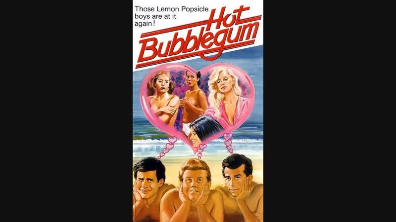 Горячая жевательная резинка/Hot Bubblegum 1981