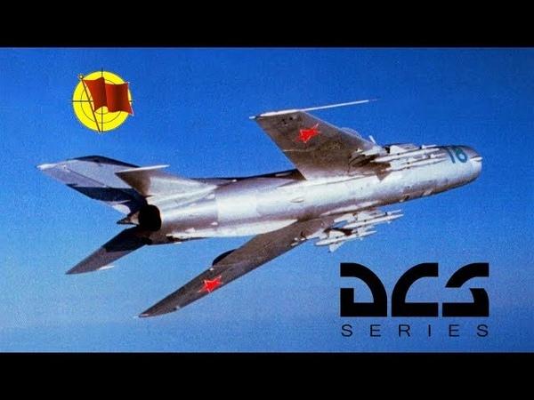 DCS World: МиГ-19П Farmer - Урок 8 - Ракета воздух-воздух Р-3С, НУРСы и наведение с земли (перевод)