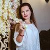 Katerina Shakhrayuk