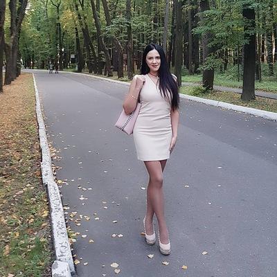Аня Анечка