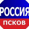 """ГТРК """"Псков"""""""