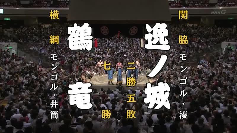 Kakuryu vs Ichinojo Aki 2018 Makuuchi Day 8