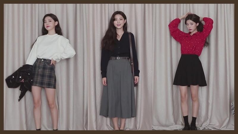 [도영이] 20대 취향저격🍂가을 코디 추천! 가을_개강룩 (육육걸즈,유니클로,Bershka)