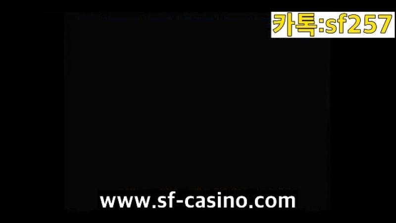 우리계열 www.sf-casino.com 우리카지노조작