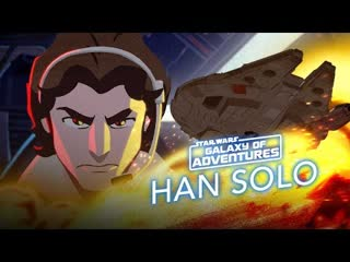 Han solo -taking flight for his friends  star wars galaxy of adventures