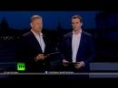 Хорваты разгромили аргентинцев обзор Петера Шмейхеля в эфире RT