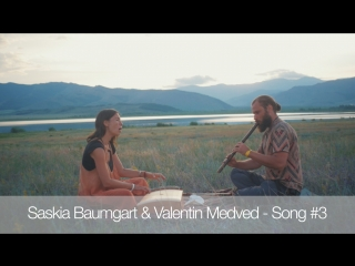 Saskia Baumgart & Valentin