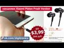 Отличные бюджетные наушники Xiaomi Piston Fresh Version (Original Xiaomi Mi Earphones Piston 3 Fresh Version In-Ear with Mic Wir