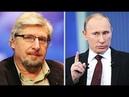 Проф.САВЕЛЬЕВ. Почему ПУТИН самый умный ПРЕЗИДЕНТ? Почему все против РОССИИ?
