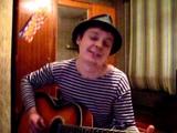 Чайф(кавер)-Спой мне песню про любовь!.AVI