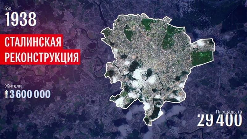 Как росла Москва 1147—2017. Инфографика