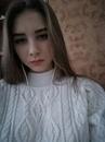 Алёна Слободина фото #2