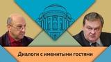 А.И.Фурсов и Е.Ю.Спицын в студии МПГУ.