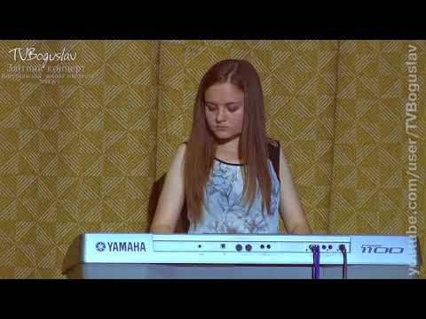 Звітний концерт 2018 Богуславська школа мистецтв19