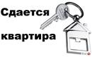 Объявление от Artyom - фото №1