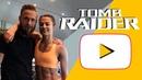 All Tomb Raider Training