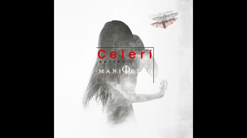 Kita Mori - Get Out Of My House [KTRCELERI002]