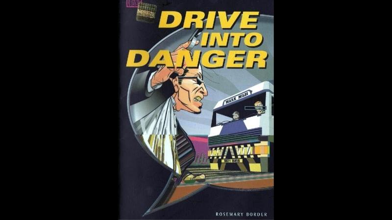 ВПЕРЕД В ОПАСНОСТЬ / DRIVE INTO DANGER by Rosemary Border