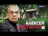 Андрей Малахов. Прямой эфир. Анонс 21 июня