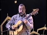 99 год.Автор и исполнитель Вячеслав Ковалев.