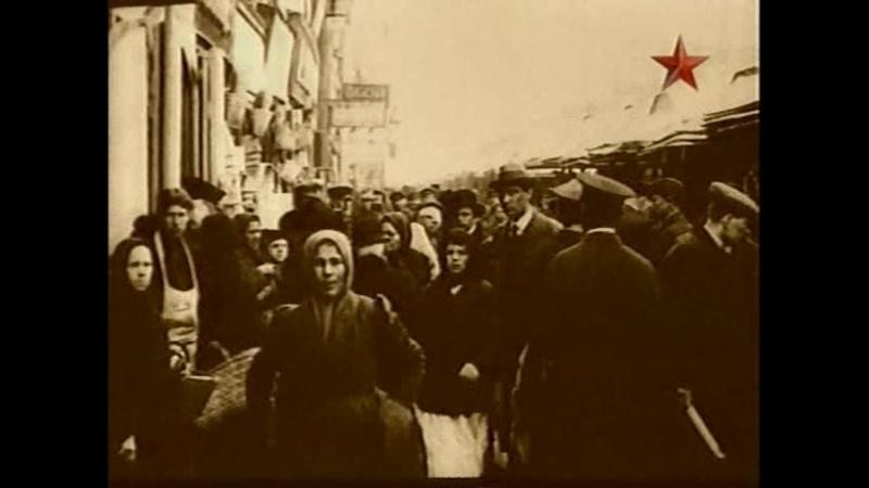 Избрание Патриарха. 4 декабря(21 ноября)1917 года
