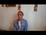 Дёмин Роман. Интервью (часть 2) в Лит.резиденции Дом дяди Гиляя 18.05.18