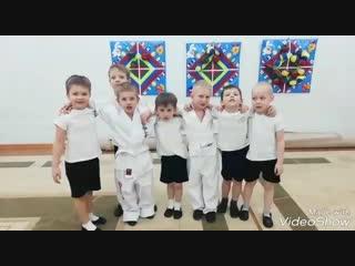 389сад каратэ СИНКЕКУСИНКАЙ тренер Волошин Сергей Владимирович. Старшая и младшая группы.