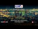 ЕРТ Барселона, день 4 Главного События LIVE!