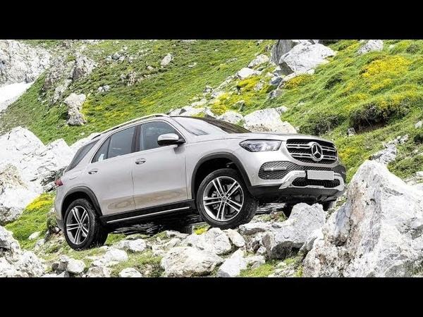 Mercedes Benz GLE Class eva коврики evabel.ru