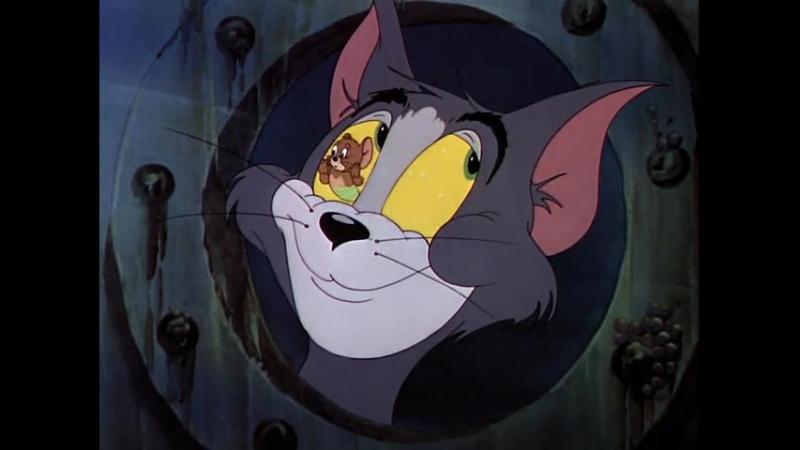 43 -Том и Джерри - Кот и мышонок-русалочка _ The Cat And The Mermouse (1949)
