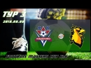 Football Masters CUP 6x6 Кидалово v/s Феникс (3 тур).1080p. 2018.09.09