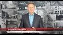 ФИНАМ Обзор биржевых рынков с Сергеем Погудиным на 22 апреля