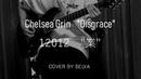 """❈ 何の意図もなくChelsea Grinの""""Disgrace""""と12012の""""業""""を交互に弾いてみた【Seiya】"""