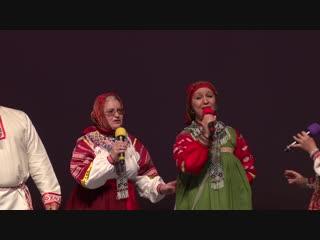 Народный самодеятельный коллектив фольклорный ансамбль