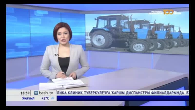 Хәйбулла районында яҙғы сәсеү эштәрен башҡарыуға ауыл хужалығы техникаһы тулыһынса әҙер