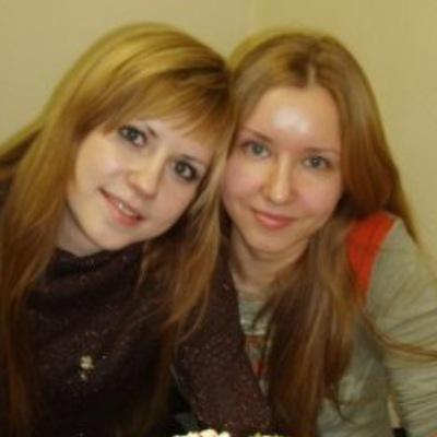 Юлия Боброва